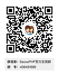 EacooPHP-qq-qrcode